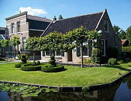 Boomkwekerijmuseum Boskoop